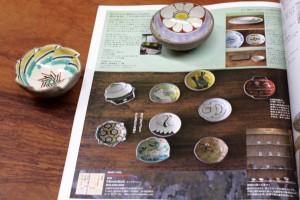 山﨑裕理 百楽 各1680円(税込)