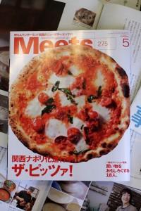 Meets 2011/5
