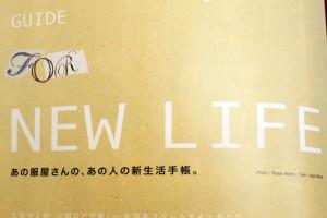 カジカジ 12 04 No.214